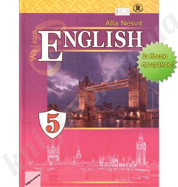 англійська мова 5 клас несвіт гдз книжка