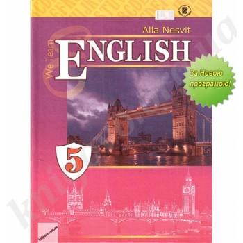 Решебник (ГДЗ, відповіді) Английский язык 4 клас Несвит